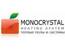 Monocrystal