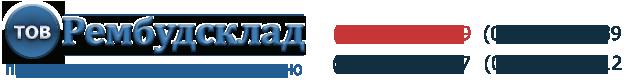 Интернет-магазин Рембудсклад